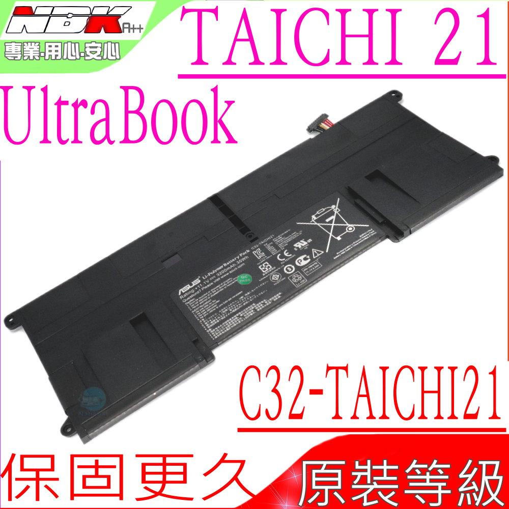 ASUS電池-華碩 C32-TAICHI21,UltraBook Taichi 21太極系列,Taichi 21-CW001H,Taichi 21-DH71,