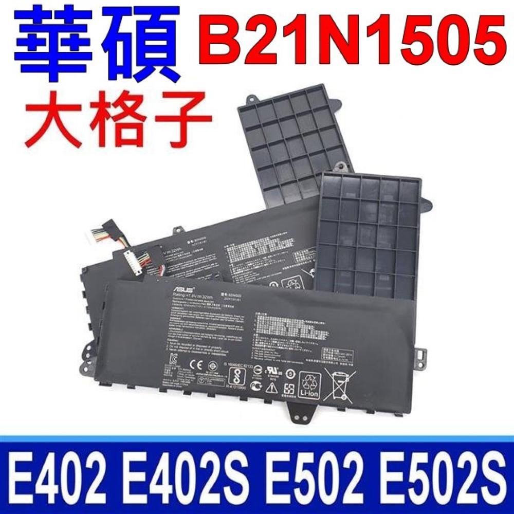 ASUS B21N1505 2芯 華碩 電池 大格子 E402 E402S E402M E402MA E502 E502S E402NA E502MA E502SA E502NA