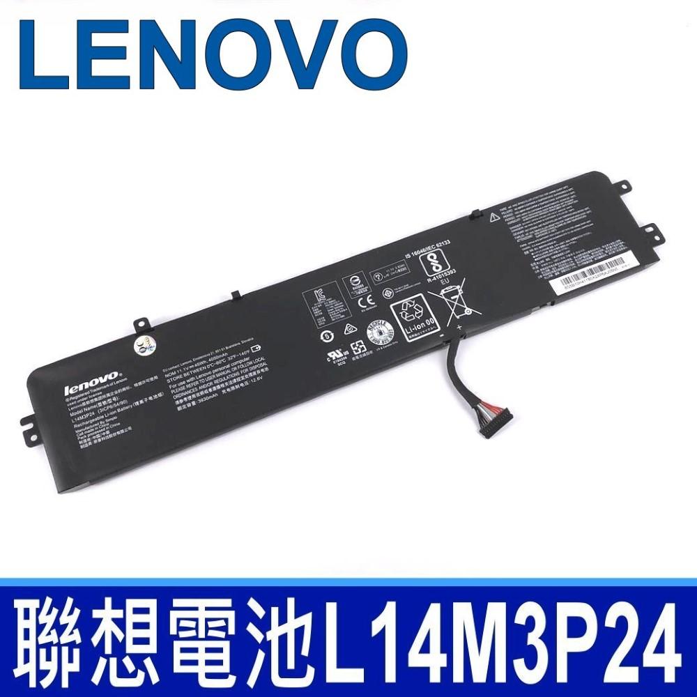 LENOVO L14M3P24 聯想電池 ideapad 700 700-15 700-15ISK 700-17ISK ideapad xiaoxin 700 Y520 Y520-15IKBN Legion Y520 Y520-15IKBN Y520-15IKBM Y520-15IKBN Y700-14ISK R720 R720-15IKB R720-15IKBM R720-15IKBN