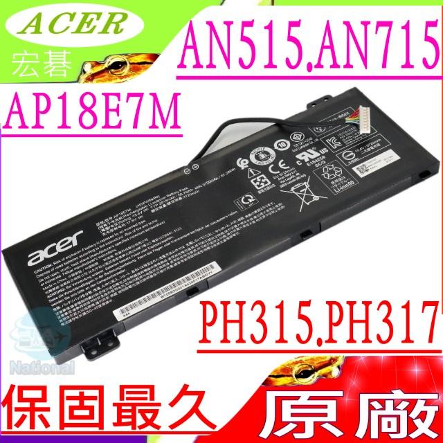 ACER AP18E7M 電池-宏碁 Aspire Nitro 5 AN515,Aspire Nitro 7 AN715,PREDATOR Helios 300 PH315,PREDATOR Helio...