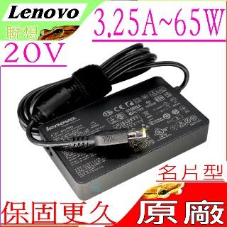 LENOVO變壓器-IBM充電器 ADLX65SDC2A,E440,E431,E531,L440,L540