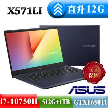 ASUS X571LI-0051K10750H 星夜黑I7-10750H ∥ 8G+4G ∥ 512G PCIE+1TB ∥ GTX 1650Ti