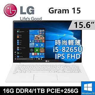 "LG Gram 15Z990-G.AA53C2161T5 15.6"" 白色(i5-8265U/16G DDR4/1TB PCIe+256G SSD/WIN10/FHD)"