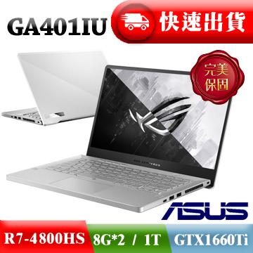 ASUS GA401IU-0161D4800HS 月光白 R7-4800HS/8G*2/PCIE 1T/ GTX 1660Ti 6G /14 FHD 120Hz IPS)