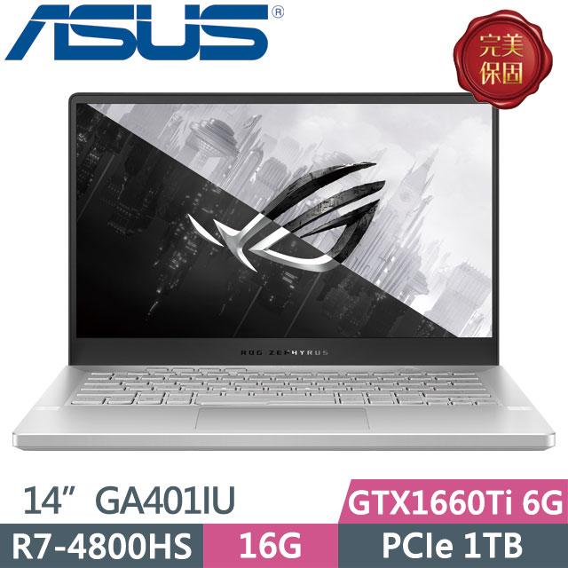 ASUS GA401IU-0182D4800HS 月光白 (R7-4800HS/8G*2/PCIE 1TB SSD/GTX 1660Ti 6G/14 QHD IPS/Win10)