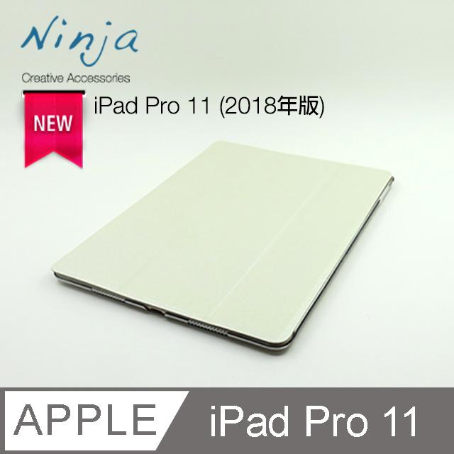 【福利品】Apple iPad Pro 11 (2018年版)專用精緻質感蠶絲紋站立式保護皮套(白色)