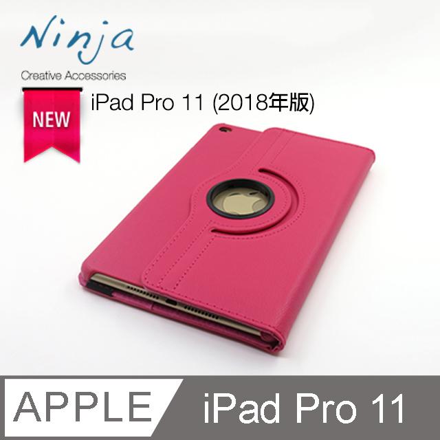 【福利品】Apple iPad Pro 11 (2018年版)專用360度調整型站立式保護皮套(桃紅色)