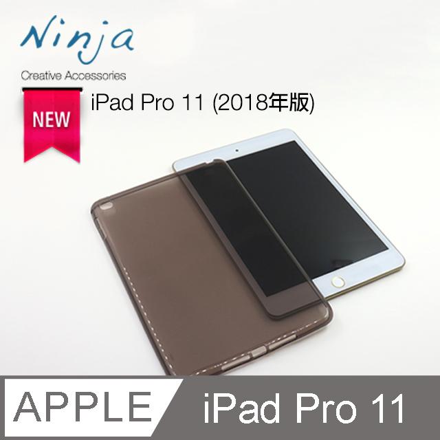 【福利品】Apple iPad Pro 11 (2018年版)專用高透款TPU清水保護套(透黑)