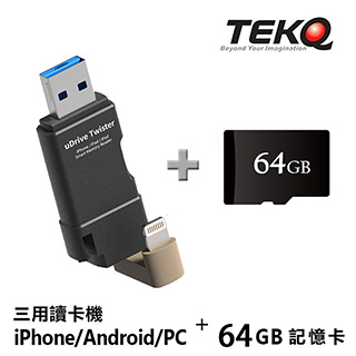 TEKQ 64G Apple uDrive Twister lightning 蘋果iPhone/iPad專用 USB3.1 隨身碟-黑霧金
