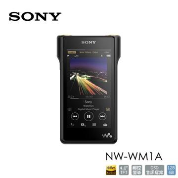 SONY NW-WM1A 128G 頂級音樂播放器 Walkman 數位隨身聽