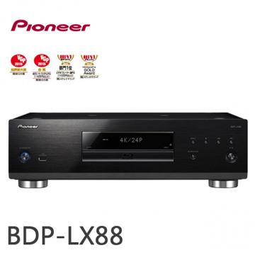 引領4K紀元的旗艦機種Pioneer先鋒 旗艦 3D 藍光播放機 BDP-LX88