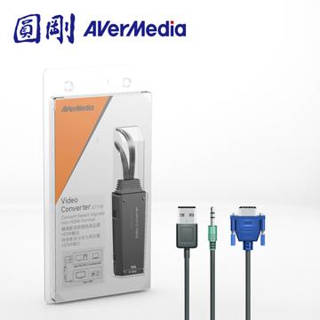 圓剛 ET110 訊號轉換器 轉換VGA訊號為高品質HDMI輸出