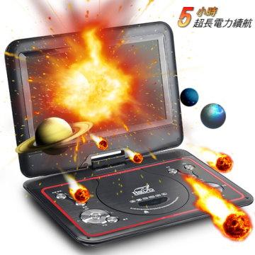 NEROS 10.1吋 超長5小時 LED RM8合一 移動式DVD(黑)