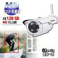 【宇晨I-Family】HD720P百萬畫素自錄式-戶外防水型網路攝影機