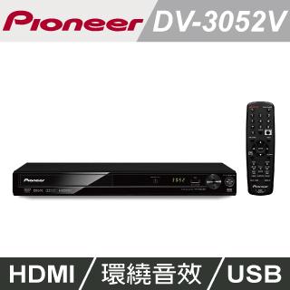 Pioneer  先鋒 HDMI DVD播放器  DV-3052V