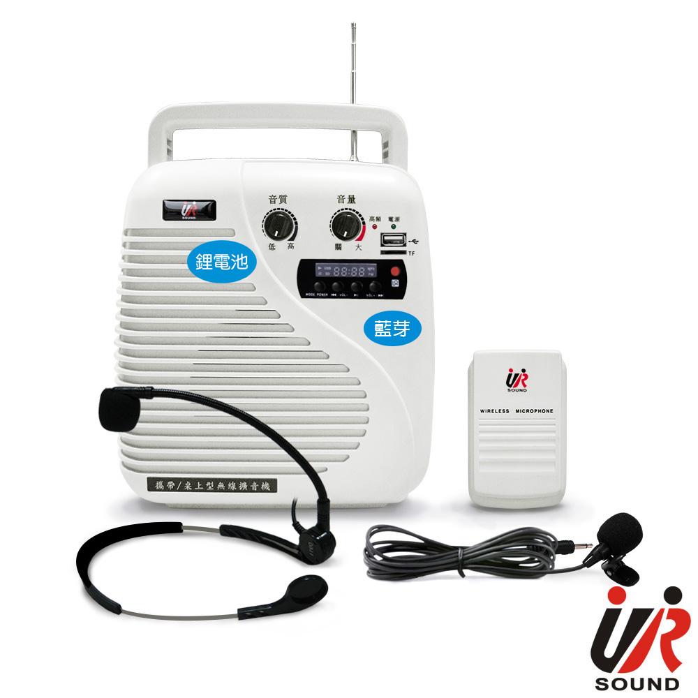 UR SOUND  藍芽/USB/TF卡無線教學機 (鋰電池) YA6020MLB