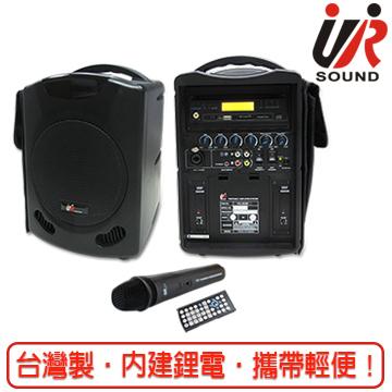 UR SOUND 雙頻DVD/SD/USB無線手提擴音機 PU300D
