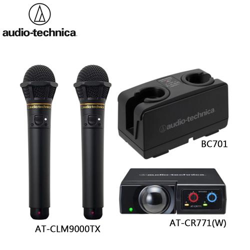 鐵三角 AT-CLM9000TX 8ch 紅外線無線麥克風+AT-CR771W 3MHz頻帶紅外線雙頻道接收器