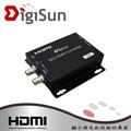DigiSun SD372 SDI轉 HDMI+SDI Loop訊號轉換器