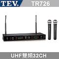 TEV  UHF 雙頻 32 CH 無線麥克風 TR726