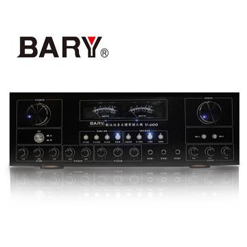 BARY數位迴音立體聲擴大機 V-600