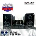 【宇晨MUSONIC】黑優雅前級真空管藍芽/MP3/USB播放音響組