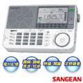 【SANGEAN 山進】全波段 專業化數位型收音機 ATS-909X