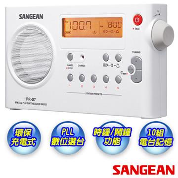【SANGEAN山進】二波段 數位式收音機 PRD7