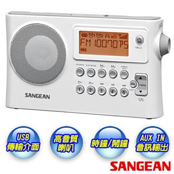 【SANGEAN山進】二波段 USB數位式時鐘收音機 PRD14USB