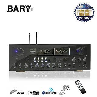 BARY專業型家商用卡拉OK 立體迴音 藍芽功能擴大機K-13