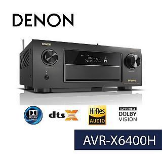 DENON 天龍 AVR-X6400H 頂級11.2聲道AV環繞擴大機 公司貨