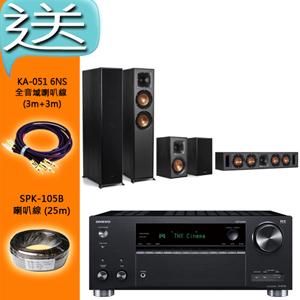 ONKYO TX-RZ730 9.2聲道擴大機+Klipsch R-625FA+R-34C+R-41M 喇叭組