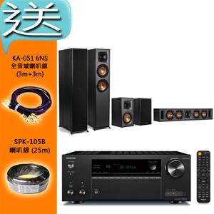 ONKYO TX-NR595 7.2聲道擴大機+Klipsch R-625FA+R-34C+R-41M 喇叭組