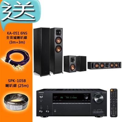 ONKYO TX-NR696 7.2聲道擴大機+Klipsch R-625FA+R-34C+R-41M 喇叭組