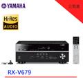 YAMAHA RX-V679 7.2聲道大功率環繞音響 擴大機