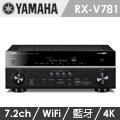 山葉 YAMAHA RX-V781 7.2聲道網路影音環繞擴大機 內建Dolby Atmos及DTS:X