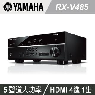 YAMAHA RX-V485  5.1聲道AV環繞擴大機