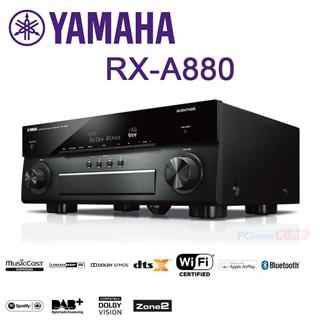 山葉 YAMAHA RX-A880 7.2聲道 AV 收音擴大機