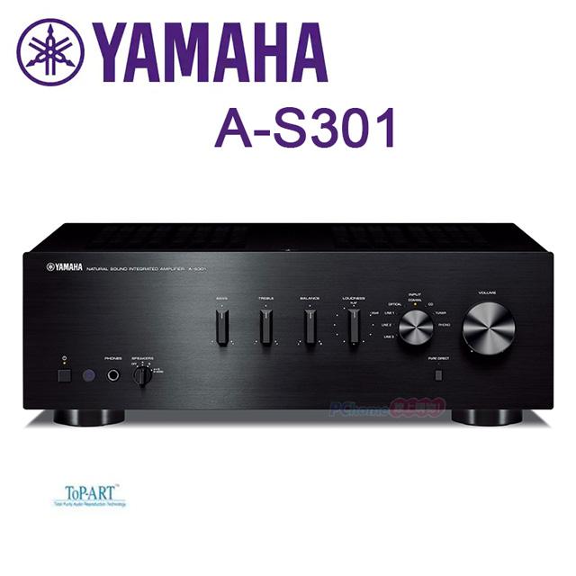 山葉 YAMAHA A-S301 HiFi 綜合擴大機