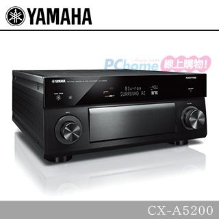 Yamaha 11.2聲道 AVENTAGE 前級擴大機 CX-A5200