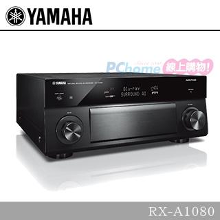 Yamaha 7.2聲道AV環繞擴大機 RX-A1080