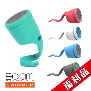【福利品】BOOM SWIMMER SPEAKER 攜帶造型藍芽喇叭