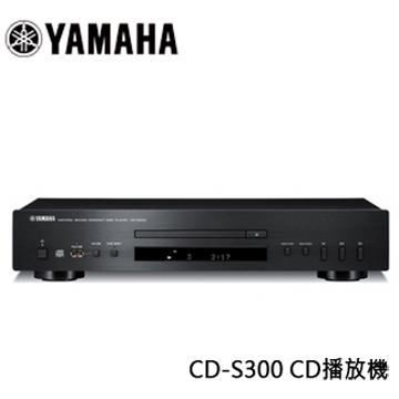 YAMAHA CD-S300 CD播放機 Hi Fi高音質 USB