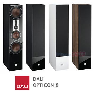 丹麥 DALI OPTICON 8 主聲道喇叭/揚聲器(一對)