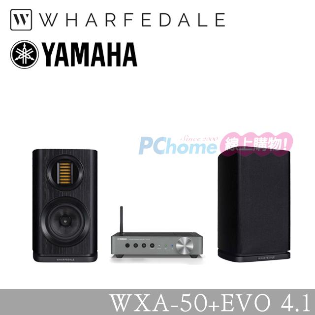 Yamaha 無線串流擴大機 WXA-50+Wharfedale 英國 EVO 4.1 書架型喇叭