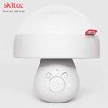 Skitoz Q1Max Hi-Fi 可攜式2.0環繞立體聲 蘑菇藍牙喇叭  (白)