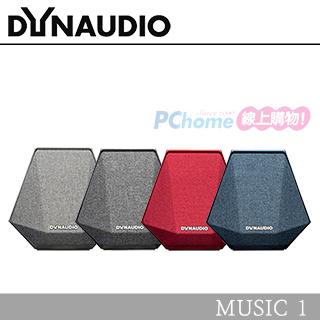 Dynaudio 無線WIFI藍芽喇叭 Music 1