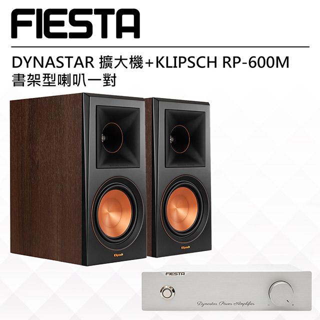 【FIESTA】DYNASTAR 擴大機+【美國Klipsch】RP-600M書架型喇叭(胡桃木)