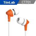 【TiinLab】Crystal of TFAT CT 水晶系列-CT701(橘)