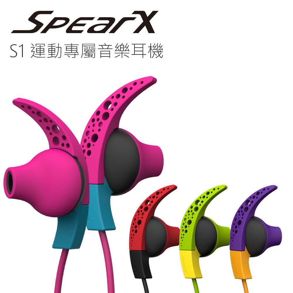 SpearX 聲特科技  S1 運動專屬音樂通訊耳機